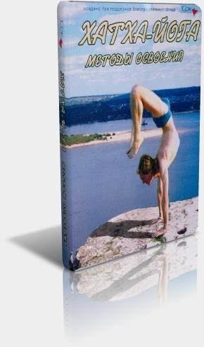 Упражнение для груди йога