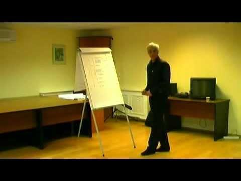 Марк Пальчик. Практики развития личной силы | Смотреть онлайн(биоэнергетика)(семинар)(тренинг)(психология)(видео)(эзотерика)